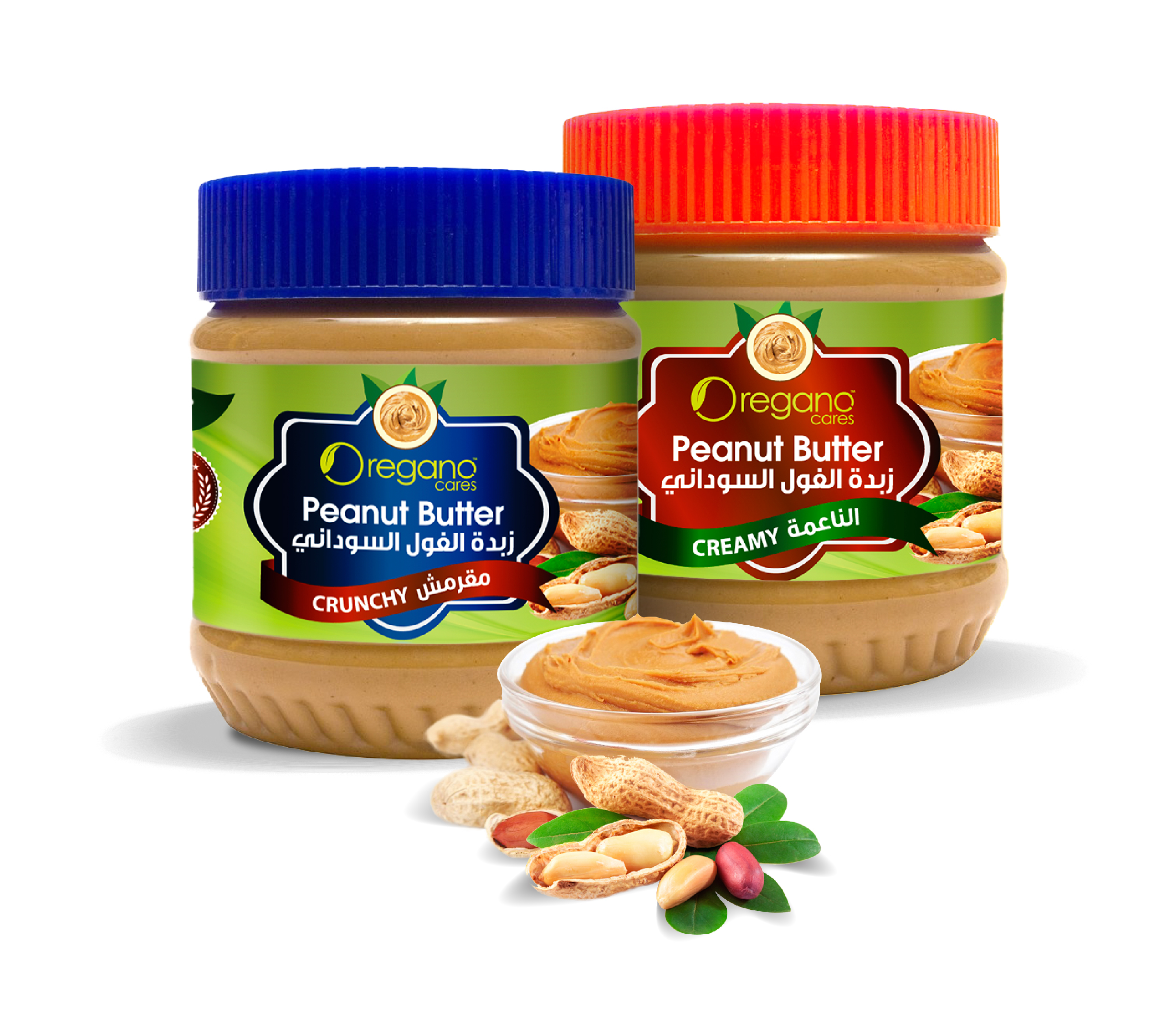 Oregano Cares Natural Peanut Butter