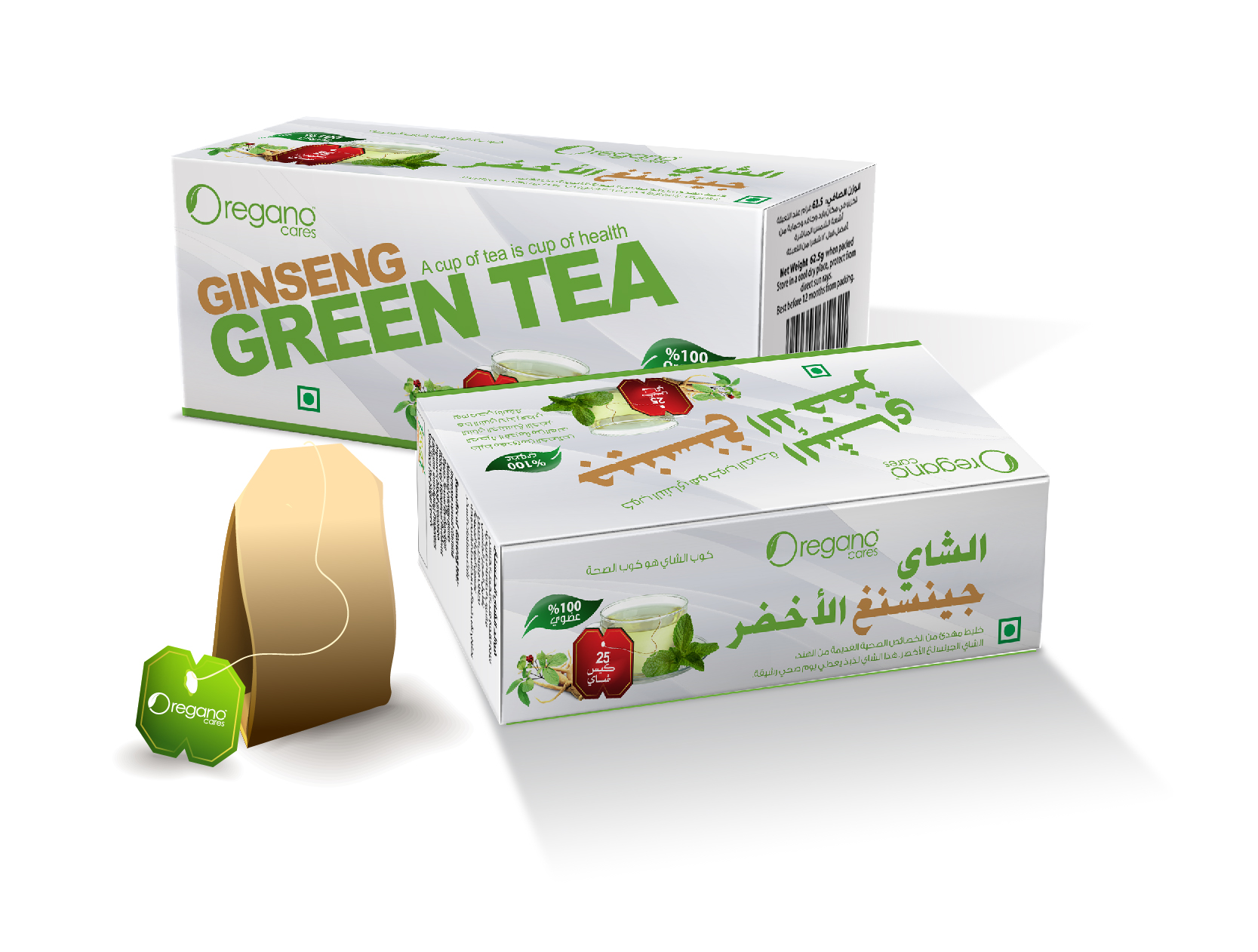 Oregano Cares Ginseng Green Tea