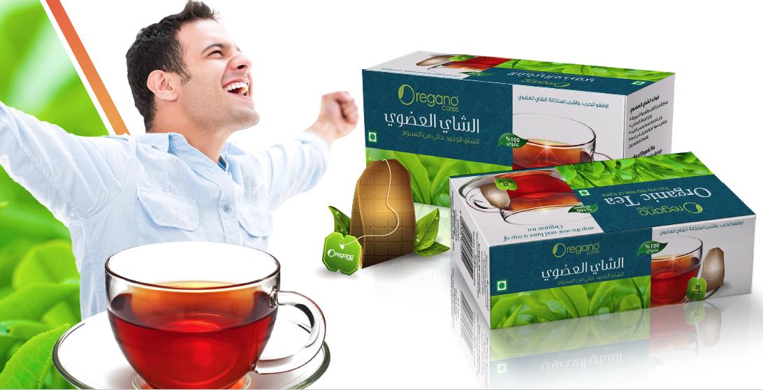 organic-tea-flag