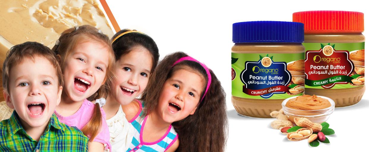 peanut-butter-flag